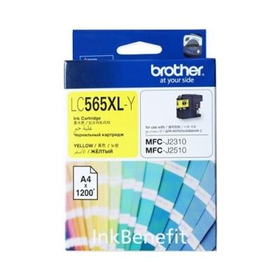 BROTHER - BROTHER LC565XLY SARI ORJİNAL KARTUŞ MFC-J3720 Yüksek Kapasite