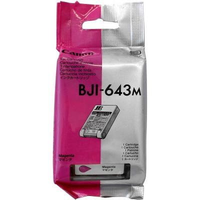 CANON - CANON BJI-643M KIRMIZI ORJİNAL KARTUŞ BJC-800/820/880