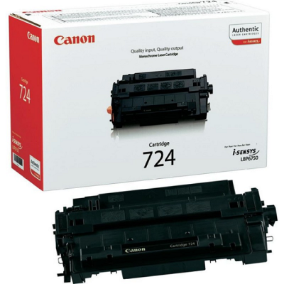CANON - CANON CRG-724 SİYAH ORJİNAL TONER LBP-6750
