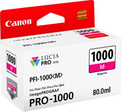 CANON - CANON PFI-1000 M KIRMIZI ORJİNAL KARTUŞ iPF Pro-1000