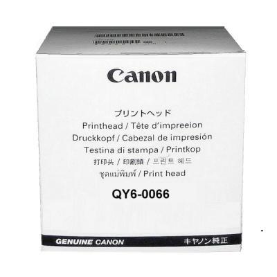 CANON - CANON QY6-0066 KAFA KARTUŞU iX7000 / MX7600