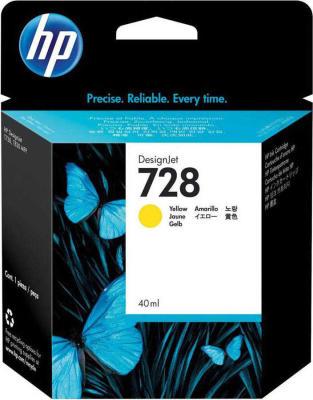 HP - HP 728 F9J61A SARI ORJİNAL KARTUŞ 40 ml T730 / T830