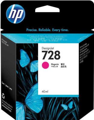HP - HP 728 F9J62A KIRMIZI ORJİNAL KARTUŞ 40 ml T730 / T830