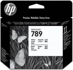 HP - HP 789 CH612A SARI-SİYAH KAFA KARTUŞU DesignJet L25500