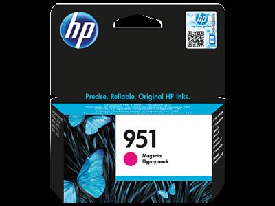 HP - HP 951 CN051AE KIRMIZI ORJİNAL KARTUŞ - PRO 8600