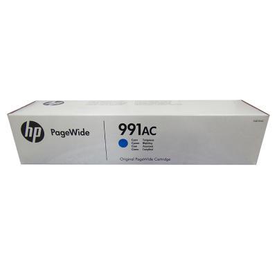 HP - HP 991AC X4D10AC MAVİ ORJİNAL PAGEWİDE KARTUŞ