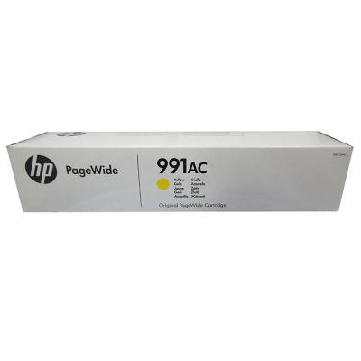 HP - HP 991AC X4D16AC SARI ORJİNAL PAGEWİDE KARTUŞ