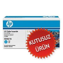 HP - HP CE261A MAVİ ORJİNAL TONER (Kutusuz Ürün)
