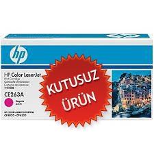HP - HP CE263A KIRMIZI ORJİNAL TONER (Kutusuz Ürün)