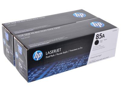 HP - HP CE285AF (85A) SİYAH 2 Lİ PAKET ORJİNAL TONER - P1102/M1212/M1132/P1102