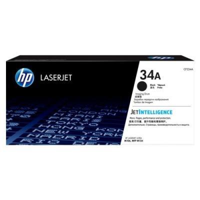 HP - HP CF234A (34A) ORJİNAL DRUM ÜNİTESİ Laserjet M106w / M134a / M134fn