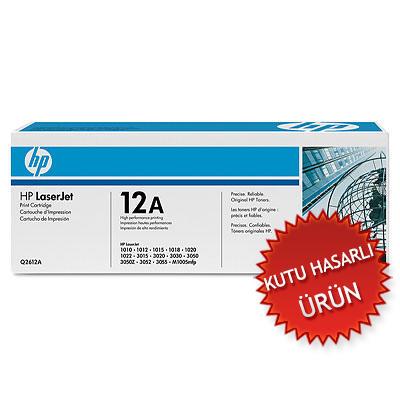 HP - HP Q2612A 12A SİYAH ORJİNAL TONER - HP 1010-1020-3015-M1005 TONER