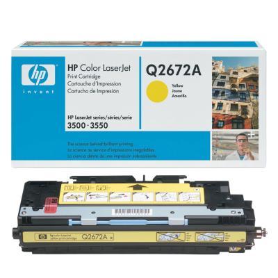 HP - HP Q2672A (309A) SARI ORJİNAL LAZER TONER-HP 3500/3550 TONERİ