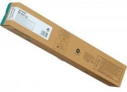 SHARP - SHARP MX-36GTCA MAVİ ORJİNAL TONER MX2610N / MX-3110 / MX3610N / MX3640N