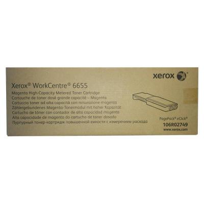 XEROX - XEROX 106R02749 WorkCentre 6655 YÜKSEK KAPASİTELİ KIRMIZI ORJİNAL TONER