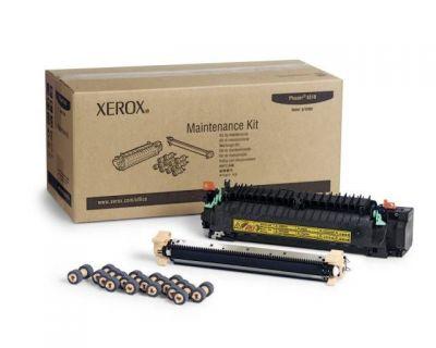 XEROX - XEROX 4510 108R00718 ORJİNAL BAKIM KİTİ (Maintenance Kit)