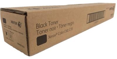 XEROX - XEROX Color C60 / C70 006R01659 SİYAH ORJİNAL TONER 34.000 Sayfa