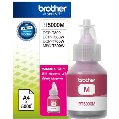 BROTHER - Brother BT5000M Kırmızı Orjinal Mürekkep Kartıuş - DCP-T300 / DCP-T500W