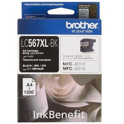 BROTHER - BROTHER LC567XL BK SİYAH ORJİNAL KARTUŞ MFC-J2310 / MFC-J2510