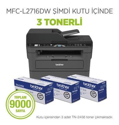 Brother MFC-L2716DW Fotokopi + Tarayıcı + Faks + Wi-Fi Laser Yazıcı (3 Tonerli) - Thumbnail