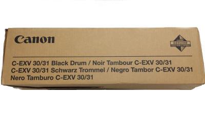 CANON - Canon C-EXV 30/31 Siyah Orjinal Drum Ünitesi - iR-C7055 / C9060S