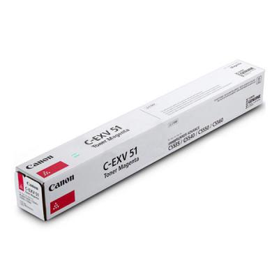 CANON - CANON C-EXV51L KIRMIZI ORJİNAL TONER