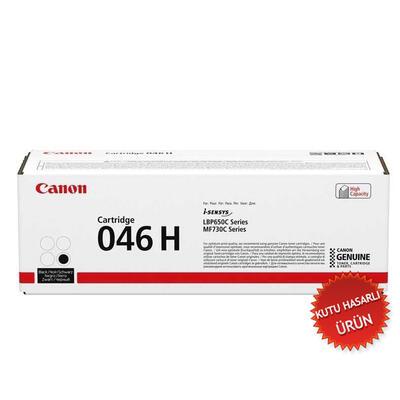 CANON - Canon CRG-046H BK Siyah Orjinal TonerLBP-653cdw / MF732cdw (C)