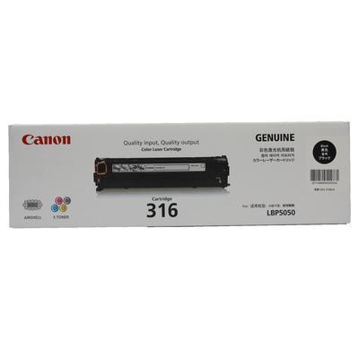 CANON - Canon CRG-316BK Siyah Orjinal Toner - LBP5050 / MF8030Cn / MF8050Cn
