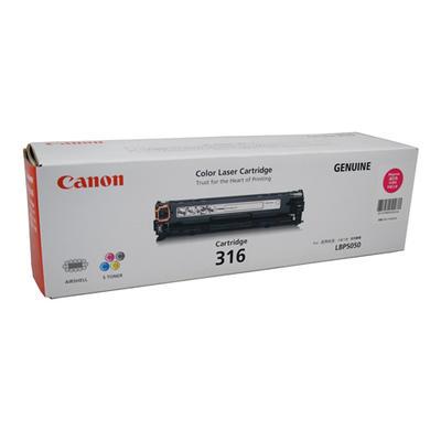 CANON - Canon CRG-316M Kırmızı Orjinal Toner - LBP5050 / MF8030Cn / MF8050Cn