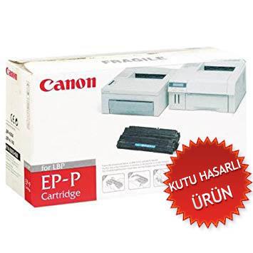 CANON - CANON EP-P SİYAH ORJİNAL TONER (C)