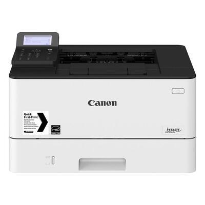 Canon i-Sensys LBP223DW Wi-Fi A4 Mono Lazer Yazıcı - Thumbnail