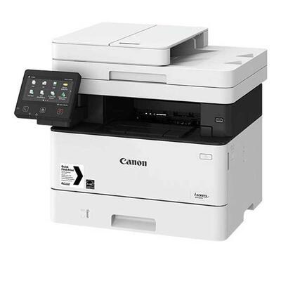 CANON - Canon MFP-MF428X Tarayıcı + Fotokopi + Faks Mono Çok Fonksiyonlu Lazer Yazıcı