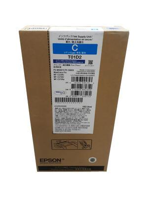 EPSON - Epson C13T01D200 Mavi Orjinal Kartuş - WorkForce WF-C529R