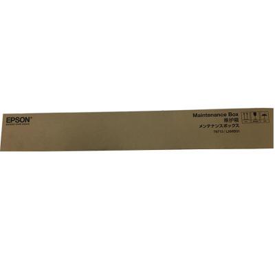 EPSON - Epson T6713 (C13T67130) Maintenance Box (Bakım Kiti) / Atık Kutusu WF-C20590, WF-C17590