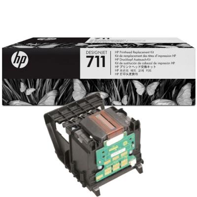 HP - HP 711 C1Q10A BASKI KAFASI DEĞİŞTİRME TAKIMI Designjet T120 / T520