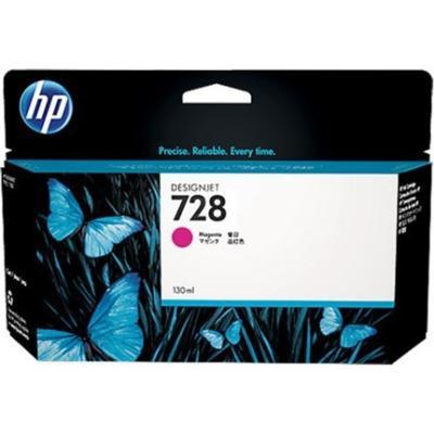 HP - HP 728 F9J66A Kırmızı Orjinal Kartuş T730 / T830 130 ml.