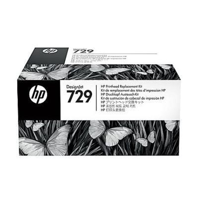 HP - HP 729 F9J81A Orjinal Baskı Kafası Değiştirme Takımı Designjet T730 / T830