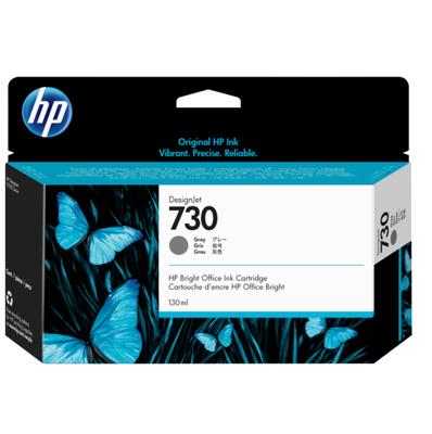 HP - HP 730 P2V66A Gri Orjinal Kartuş (130 Ml.) DesignJet T1600, T1700, T2600