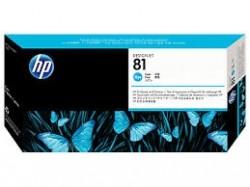HP - HP 81 C4951A MAVİ ORJİNAL BASKI KAFASI - DesignJet 5000 / 5500