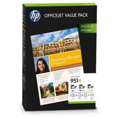 HP - HP 951XL 3lü Set Renkli Kartuş (CR712AE) + 25 Adet A4 Mat Kağıt + 50 Adet A4 Kağıt