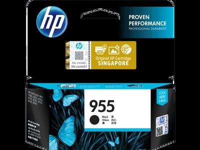 HP - HP 955 Siyah Orjinal Kartuş - 8210 / 7740 / 8710