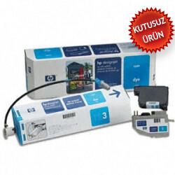 HP - Hp C1807A Orjinal Mavi Kartuş Mürekkep Sistemi - DesignJet 2000 / 2500 (U)