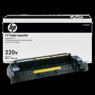 HP - HP C2H57A FUSER MAINTENANCE KIT (Bakım Kiti) LaserJet M806 / M830