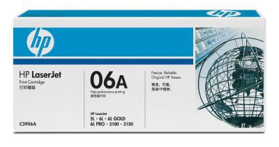 HP - HP C3906A (06A) SİYAH ORJİNAL LAZER TONER (B)