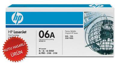 HP - HP C3906A (06A) SİYAH ORJİNAL LAZER TONER (C)