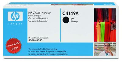 HP - HP C4149A SİYAH ORJİNAL TONER (C)