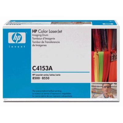HP - HP C4153A Renkli, Drum Ünitesi LaserJet 8500 / 8550