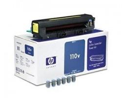 HP - HP C4155A LASERJET 8500 / 8550 110V FUSER KİT