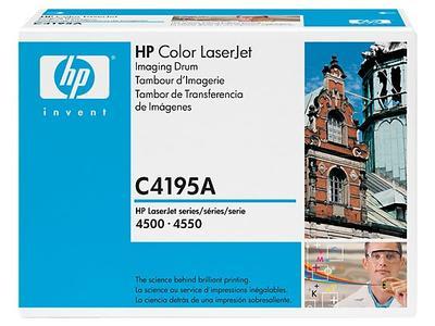 HP - HP C4195A Orjinal Drum Ünitesi Color Laserjet 4500, 4550 Serisi