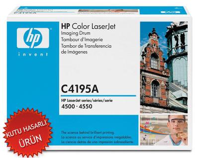 HP - HP C4195A ORJİNAL DRUM ÜNİTESİ (B)